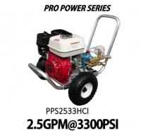 Hidrolavadora a Gasolina Domestica 2.5GPM de 3300PSI MOTOR HONDA REF PPS2533HCI